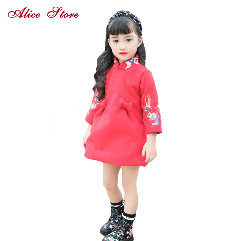 Girl Clothing Dresses 2018 Winter Chinese Style Girls Embroidered Cheongsam Dress New Year Children Tang Suit Children's Clothes chinese style traditional girls winter dress child tang suit embroidery cheongsam dresses robe baby qipao for new year dresses