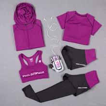 Promotion 5 PCS Women Yoga Set for Running T-Shirt Tops Sports Bra Vest Fitness Pants Short sleeve Pant Gym Workout Suit Set