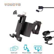 VSYSTO P4 WIFI motorcycle dash cam phone charger phone holder 3 in one video recorder front 1080p full HD resolution&rear 720p intel pentium 4 pc computer p4 3 00ghz 512m 800 sl6wk d1 p4 3 0ghz p4 3 0 3 0g 3 00g 3 0e cpu desktop processor socket 478
