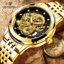 Mens mujeres de lujo relojes pareja relojes de marca relojes mecánicos de oro Dragón chino de acero inoxidable a prueba de agua mejor