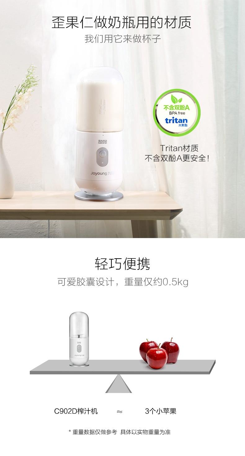Juicer Machine  USB Portable Juicer Mini Juicer Juice Cup Student Fruit and Vegetable Multi-function Shake Bottle 7
