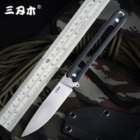 Sanrenmu S731 Fixed Knife 8cr13mov Blade G10 Handle outdoor camping survival tactical hunting bushcraft knife Utility K Sheath