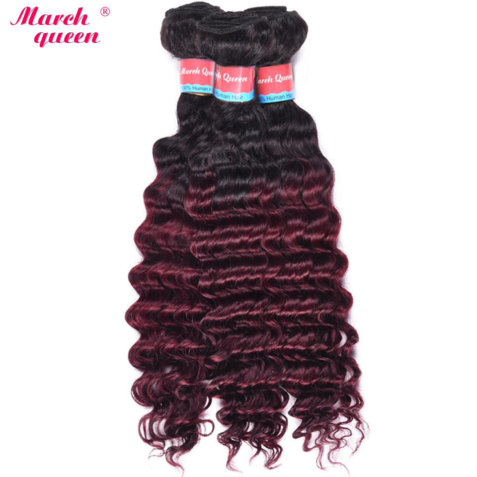 Ombre Burmese Human Hair 3 Bundles T1B/99J Deep Wave Hair Bundles Deal Two Tone Black to Red Wine Color Hair Weave March Queen