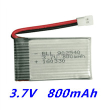 BLL 3 7V 800mAh Battery Syma X5 X5C X5C 1 X5S X5SW X5SC V931 H5C CX