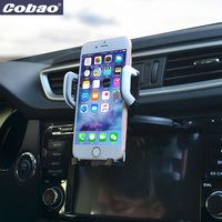 Cobao Universal Car Cd Slot Holder Adjustable Mobile Car Holder For Smartphone Iphone 5s 6 7