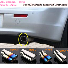 For Mitsubishi Lancer EX 2010 2011 2012 2013 car cover muffler exterior end pipe dedicate stainless steel exhaust tip tail 1pcs
