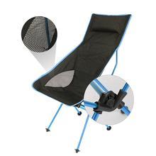 Стул для кемпинга, отдых на открытом воздухе 600D Оксфорд ткань портативный складной стул для рыбалки пикника пляжа барбекю сад офисная мебель для дома