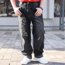 ABOORUN Plus Size 46 Mens Ricamo Jeans Larghi Hip Hop Harem Etero fit Jeans  di Skateboard Allentati Del Denim Pantaloni per Uomo. bda4c0b9ae68