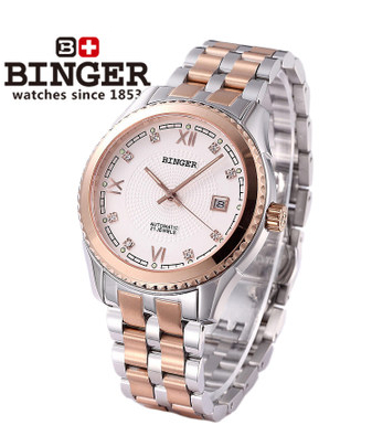 Binger full steel watch mechanical hollow transparent skeleton Automatic self wind man reloj relogio wristwatch with rose gold