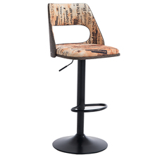 Europe and the Americas popular chair stool free shipping