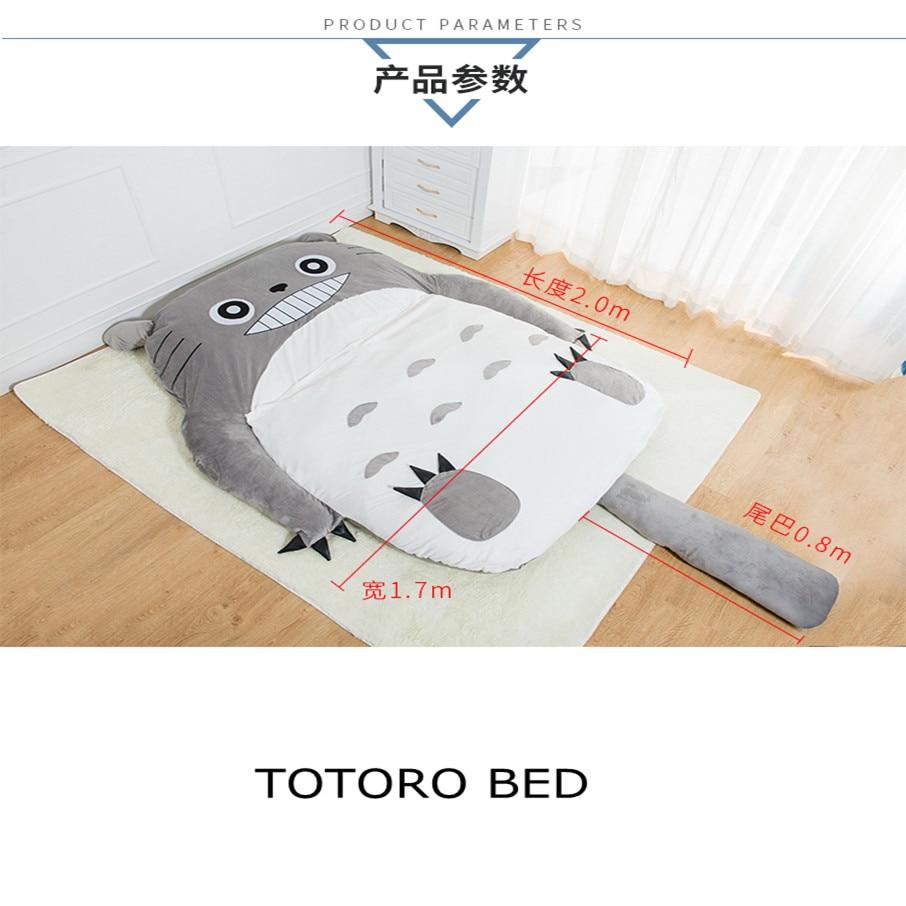 200cm x 170cm / 6.5ft x 5.5ft Giant Totoro posteljica Lepa vzmetnica - Pohištvo - Fotografija 5
