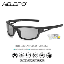 AIELBRO Cycling Photochromic Sunglasses Men Polarized Chameleon Sun Glasses Day Night Driving Goggles gafas lentes de sol hombre square steampunk sunglasses men black brand designer trending gradient goggles sun glasses male uv400 lentes de sol hombre 3919