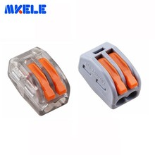 10pcs 222-412(PCT212) Universal Compact Wire Wiring Connector 2P Conductor Terminal Block With Lever 0.08-2.5mm2 Free Shipping