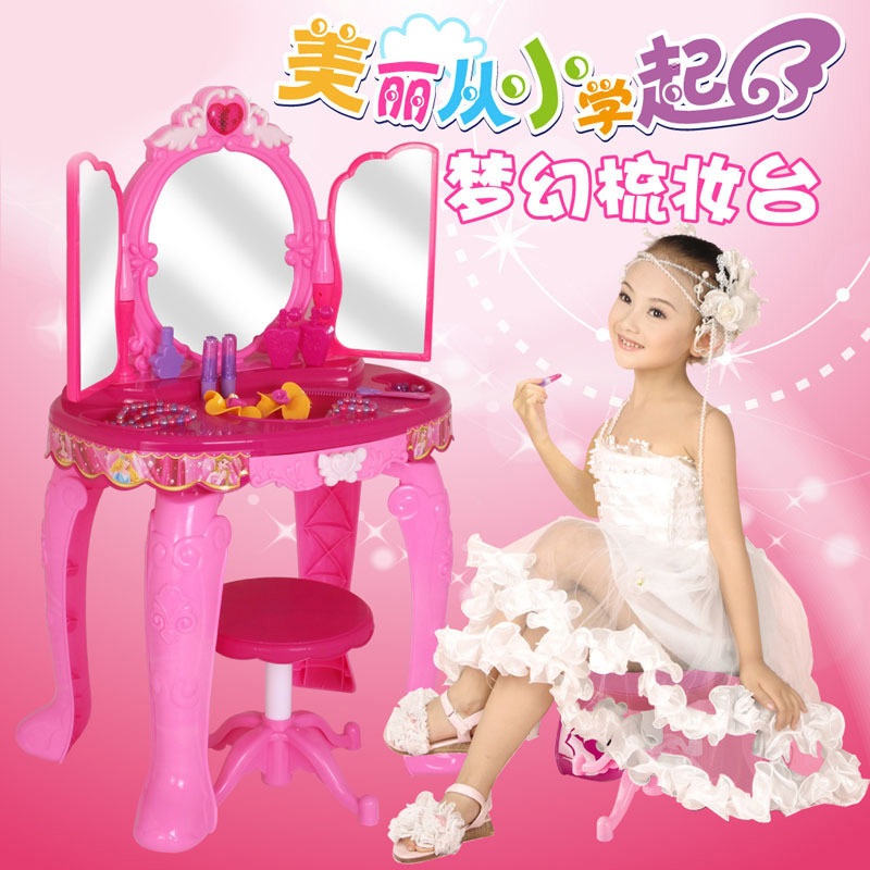 Children's toys, makeup vanity kit suits baby girls play house ...