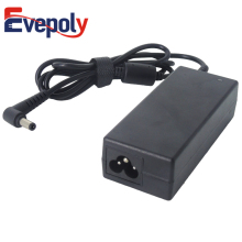 Fast Charger 19V 3.42A 5.5*2.5 for Asus adp-65jh bb/For Asus s400 X550ZA Z9300E Z93E Z99 Z9R U5 U5A U5F In Notebook Accessories(China)