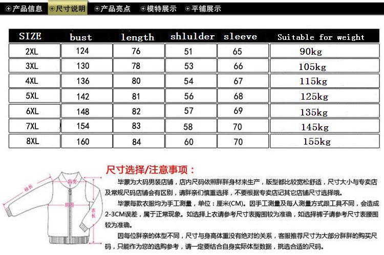 Большой размер(бюст 160 см) мужской большой размер мужской пуховик зимний белый утиный пух