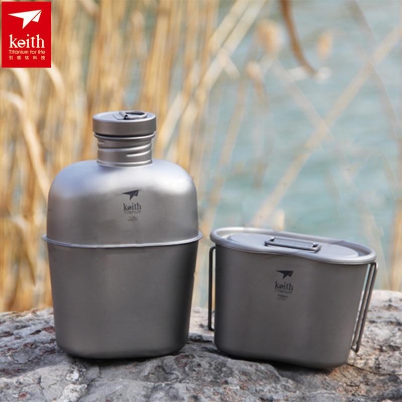 Keith Titanium Lunch Box Army Military Water Bottle Pot Canteen Mess Kit Set 268g 1.7L+0.7L w/ Camo Bag Ti3060 Drop Shipping