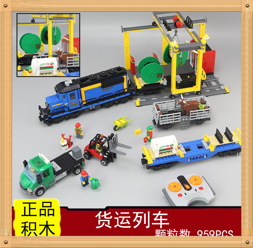New Lepin 02008 City Series the Cargo Train Set Building Blocks Bricks 60052 RC Train Children Educational Toys Gift City lepin 02008 the cargo train 959pcs city series legoingly 60052 plate sets building nano blocks bricks toys for boy gift