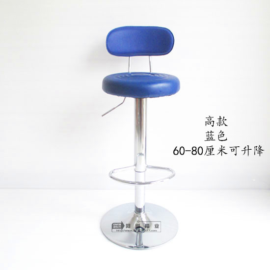 Excellent Us 117 5 Fashion Lift Bar Chairs High Nail Pulley Back Up Work Laboratory Stool Reading And Writing In Bar Chairs From Furniture On Aliexpress Com Andrewgaddart Wooden Chair Designs For Living Room Andrewgaddartcom
