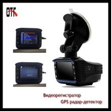2.0 pulgadas 720 P HD Del Coche DVR + GPS de preaviso de base de datos + Detector de Radar de 140 Grados de ángulo Ancho Dash Cam g-sensor de la Cámara Del Coche grabadora