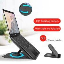 Регулируемая Складная подставка для ноутбука, держатель для Macbook lenovo Asus hp Dell lapнастольная подставка, вращающийся на 360 градусов, подставка для ноутбука, планшета, охлаждающая подставка, кронштейн