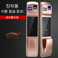 Fully Automatic Fingerprint Lock Password Intelligence Guard Against Theft Household Electronics Pay By Card On Unlockin access