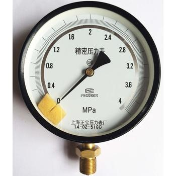 Shanghai positive pressure gauge factory precision pressure gauge YB-150 (0-4MPa) (0.4) high precision