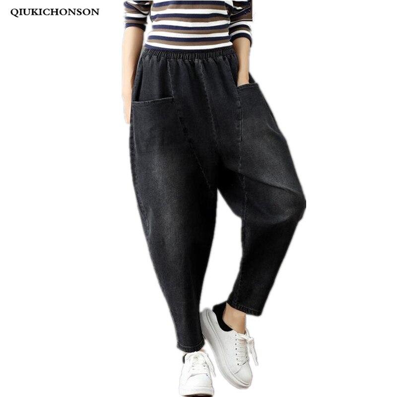 Vintage Hip Hop Denim Harem Pants Spring Women 2019 Streetwear Elastic Waist Pockets Bleached Washed Loose Large Size Jeans