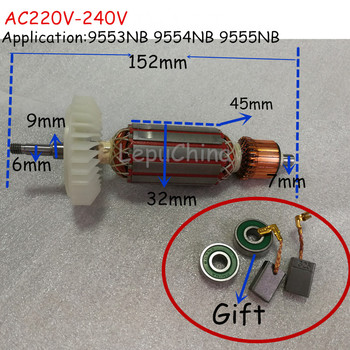 Hot sale  the AC220V ARMATURE ROTOR replacment for MAKITA 9553HB 9553HN 9554NB 9553HN 9555HN 9553NB 9555NB 9554HN angle grinder armature rotor for makita 9553nb 9553hb n 9555 rotor with bearing 607 angle grinder rotor accessories