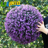 ULAND 48cm Sythenic Plastic Topiary Kissing Grass Ball Decorative Artificial Boxwood Grass Ball Garden Home Store