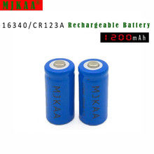 20pcs CR123A 16340 Rechargeable Battery 3.7v 1200