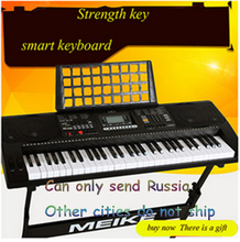 812 electronic piano adult piano keys with strength keys children beginner 61 key professional teaching performance piano