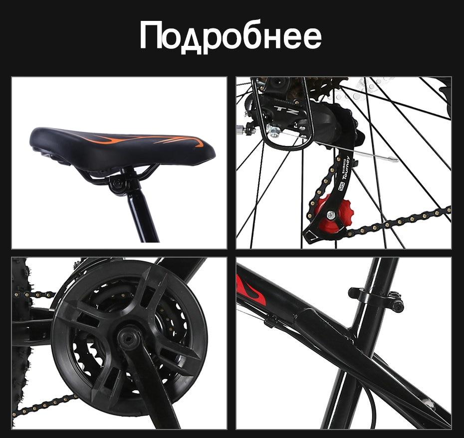 HTB1w6kLXEz1gK0jSZLeq6z9kVXaQ Love Freedom 7/21/24/27 Speed Mountain Bike 26 * 4.0 Fat Tire Bikes Shock Absorbers Bicycle Free Delivery Snow Bike