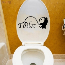 Oujing Happy Gifts Cute Penguin Wall Stickers Bathroom Docer Removable DIY Bathroom Sticker Mural Home Decal Decor For Toilet