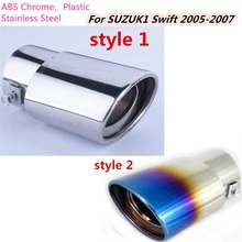 For Suzuki Swift 2005 2006 2007 car Styling muffler exterior end tail pipe dedicate stainless steel exhaust tip frame 1pcs