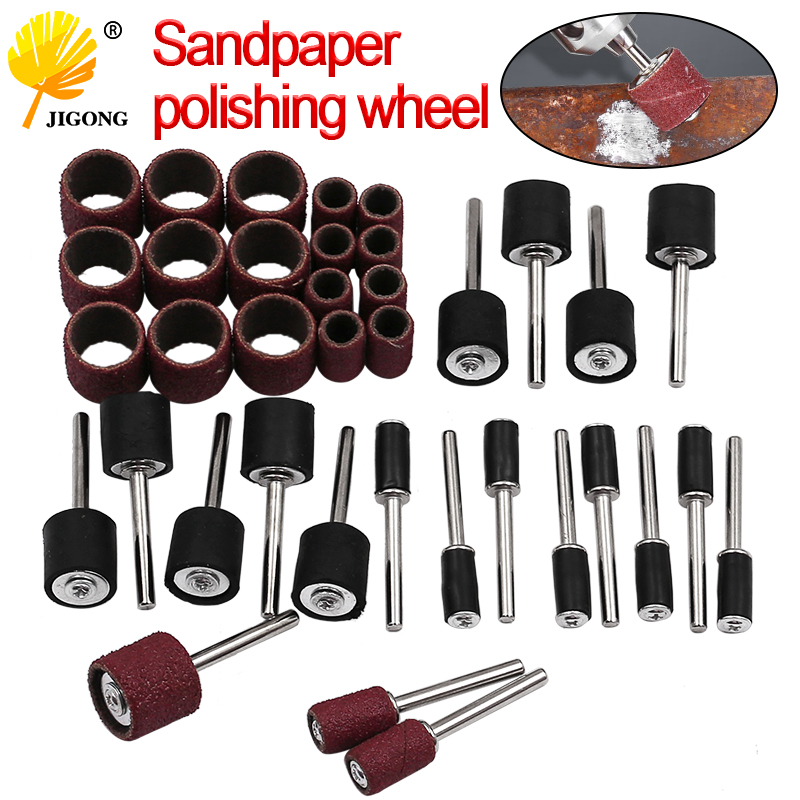 80# 120# Options Nail Dedicated Sanding Ring Grinding Head Polisher Essential Supplies Sand Circle Manicure Tool