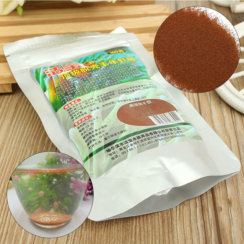 100g/Aquarium Decapsulated hatchable Brine Shrimp Eggs Tropical granular type Fish Feeding Food fish tank aquarium Brand image