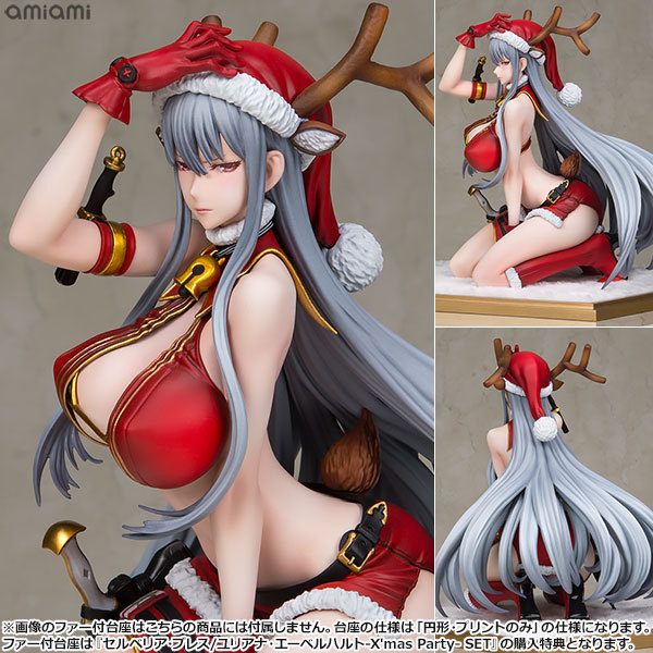18cm Sexy valkyria chronicles Selvaria Bles figure PVC Doll anime toys Action figure collection Cartoon for Christmas gift