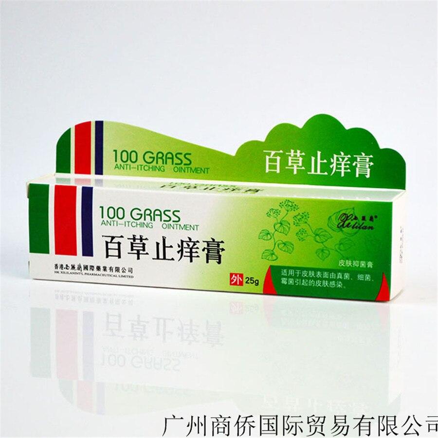 Mosquito Bites Cream Anti Allergy Anti-itch Cream Skin Antibacterial Cream Eczema hives itching Allergies Body T489 Skin Care