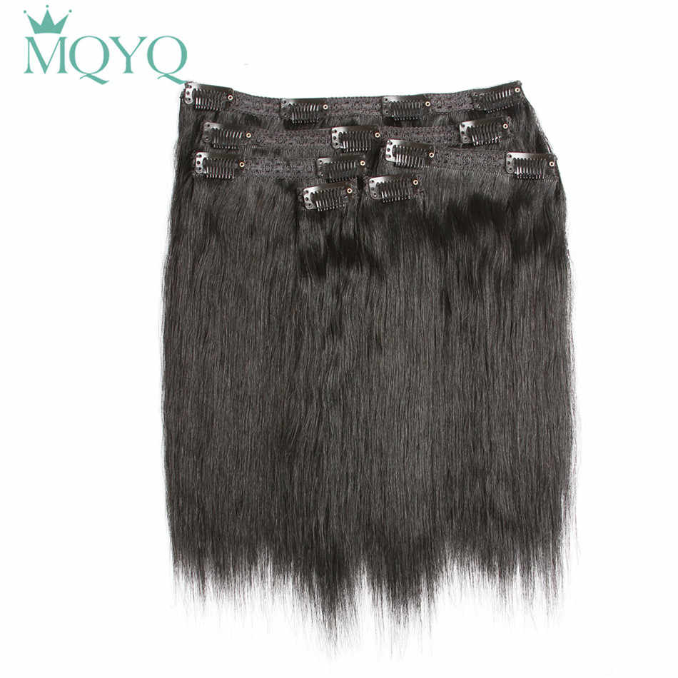 MQYQ Hair Straight Clip in Hair Extensions #1 Jet Black 100% Real Human Hair 6pcs Brazilian Clip on Hair Extension