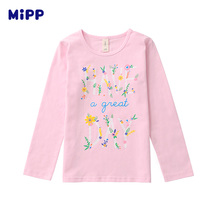 Brand MIPP Baby Girls Autumn and winter T Shirt Girl Cute Cotton T-Shirt Kids Letter Floral print Tee Tops 2017 New Arrival floral letter print tee