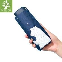 Kocotree Cartoon Bear Umbrella Compact Pocket Mini Women 5 Folding Black Coating Anti UV Sunny For Travel