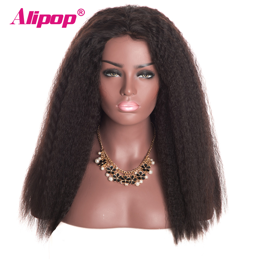 Kinky Straight Brazilian 13x4 Lace Front Human Hair Wigs For Women Alipop Lace Front Wig With