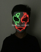 Mysterious Double Color Eyes Led Strip Light Up Party Mask As Festival Gift EL Wire Flickering
