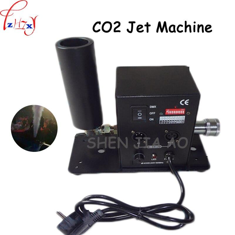 Многоугольная дымовая машина для CO2 110/220 в, диоксид углерода, одноступенчатое DMX оборудование для сценического дыма, колонка для углекислого