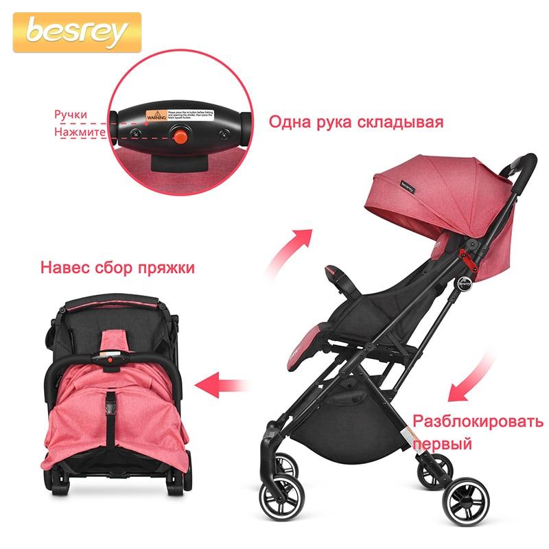 Besrey Baby Folding Stroller Lightweight for Newborn in Four Wheels Baby Trolley Travel Kids Carriage Pram