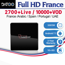 Leadcool X French IPTV France Arabic Spain DATOO Android 7.1 1G+8G S905W Portugal Turkey