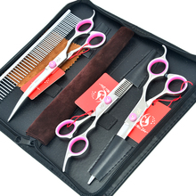 7.0″ Meisha Pet Cutting & Thinning & Curved Dog Shears JP440C Professional Pet Grooming Scissors Kits Dog Hair Clippers, HB0049
