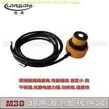 цена на Ultrasound sensor RU300-T30-LI26X3-H1141.LU26X3-H1141.VNP6X3-H1141