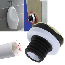 Wax Free Urinal Seal Flange Nuts Toilet Ring Replacement Seal Watertight Protect